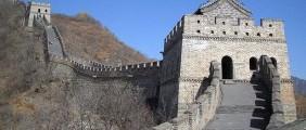 Velká čínská zeď